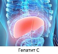 Хронический вирусный гепатит с как передается