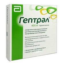 Гептрал ампулы: инструкция по применению внутривенно и капельно