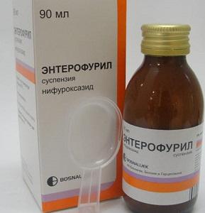 Какие лекарство можно применять от диареи