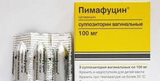 Кетоконазол свечи - механизм действия, способ использования и схемы лечения, противопоказания и отзывы