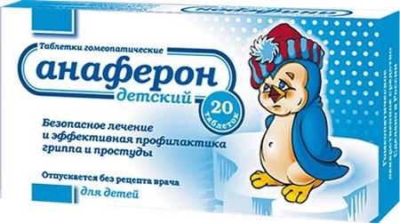 Лучшее противовирусное средство при простуде взрослому thumbnail