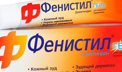 Противовоспалительный крем от дерматита