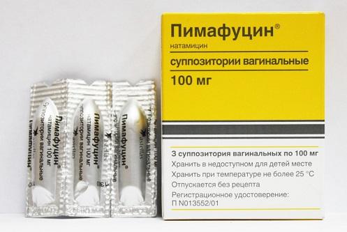 Пимафуцин ректальные свечи инструкция 25